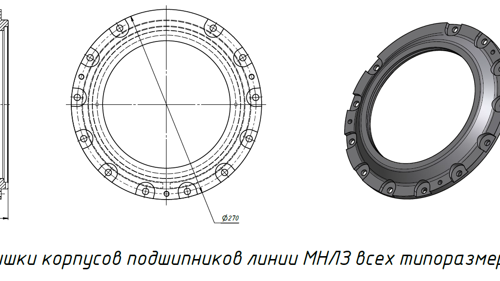 Крышка корпуса подшипника, детали по чертежам